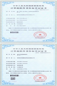 UHF RFID工业网关控制软件V1.0/盘点宝控制软件V1.0
