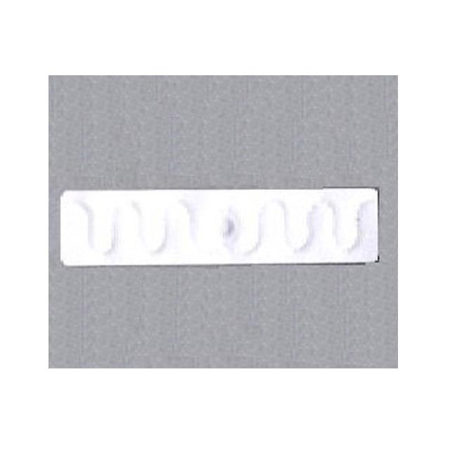 超高频RFID软质洗涤标签