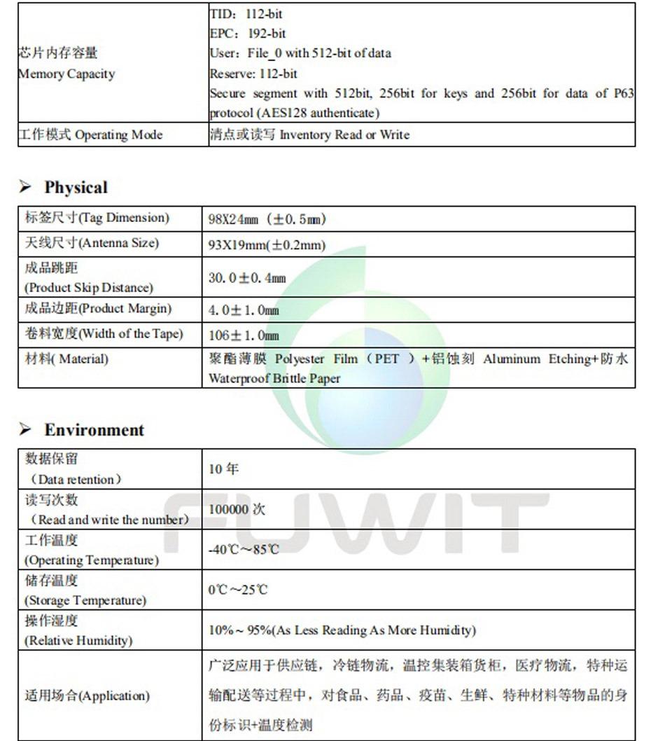 RFID温度传感器标签