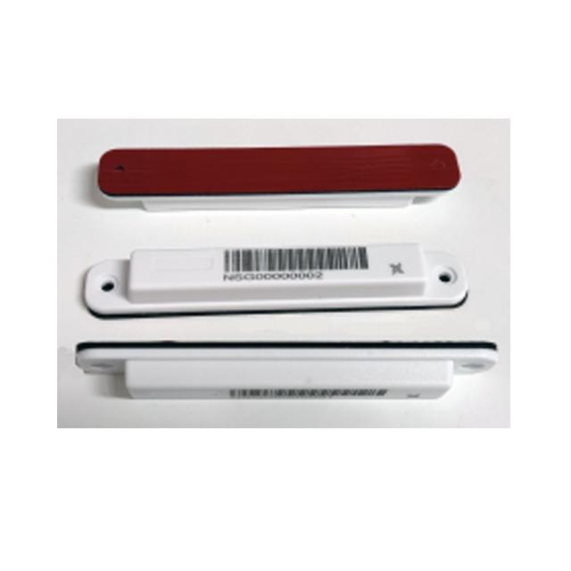 超高频(UHF)RFID资产标签