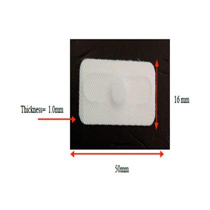 RFID工业洗衣标签
