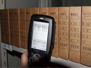 RFID图书室档案