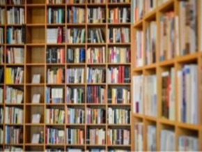 RFID图书档案管理