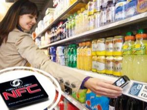 RFID防伪溯源