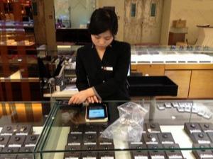 RFID 珠宝门店