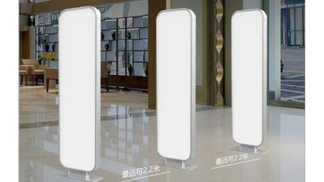 浅析超高频RFID门禁管理系统