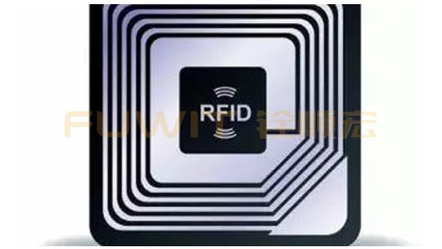 RFID标签出故障?何如减少RFID电子防伪标签失灵
