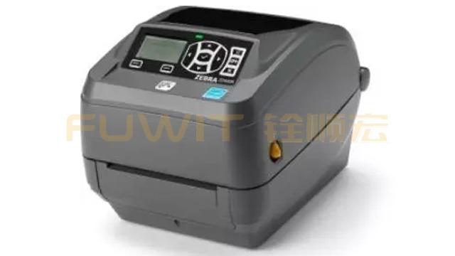 关于RFID打印机的功能特点,你知道的有几点?
