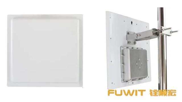 RFID一体化商用级读写器FU-Astra-M12