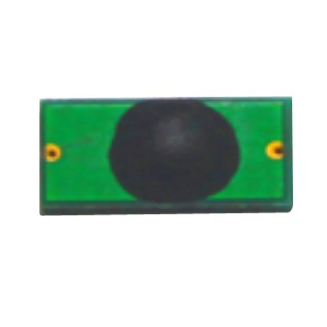 超高频超薄抗金属RFID标签