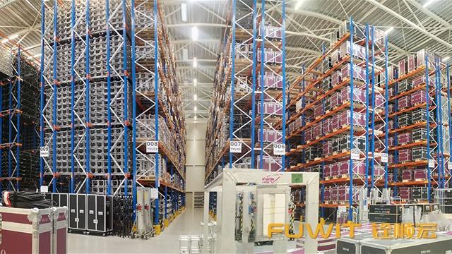欧洲公司通过RFID货物跟踪解决方案以监控管理资产