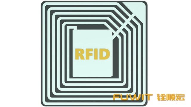RFID技术可实现更快,更智能,更经济的物联网