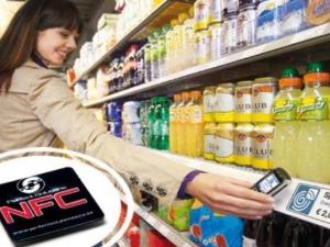 RFID防伪溯源监控