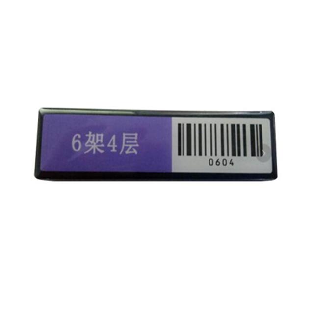 超高频(UHF)抗金属RFID层架标签