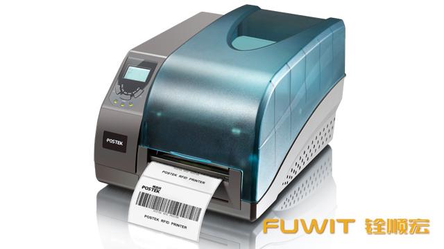 深圳铨顺宏超高频RFID标签打印机