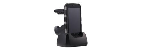 W9900移动数据采集器,RFID手持机,RFID数据采集设备