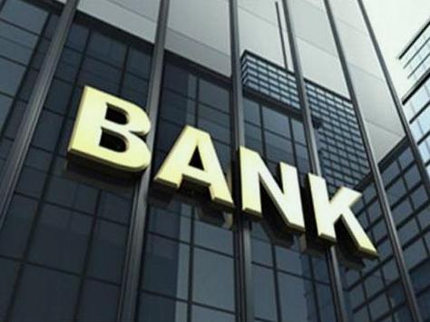 RFID银行资产管理