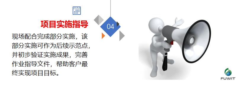 铨顺宏RFID技术服务优势4