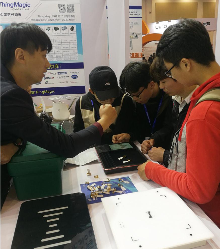 铨顺宏 第十一届国际物联网展