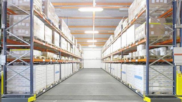 RFID物流供应链管理系统