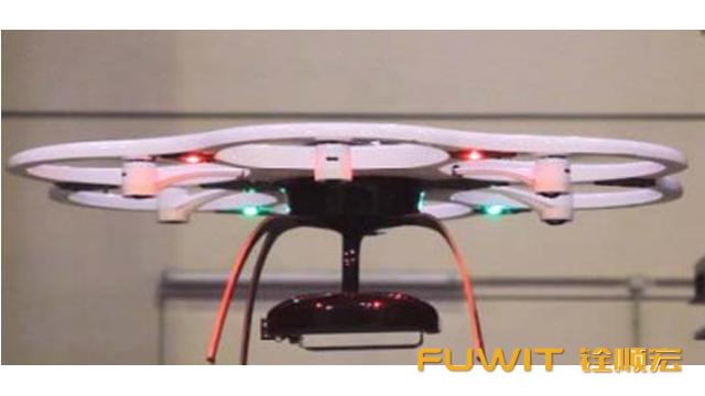 基于RFID无人机管理系统应用,RFID无人机库存管理系统
