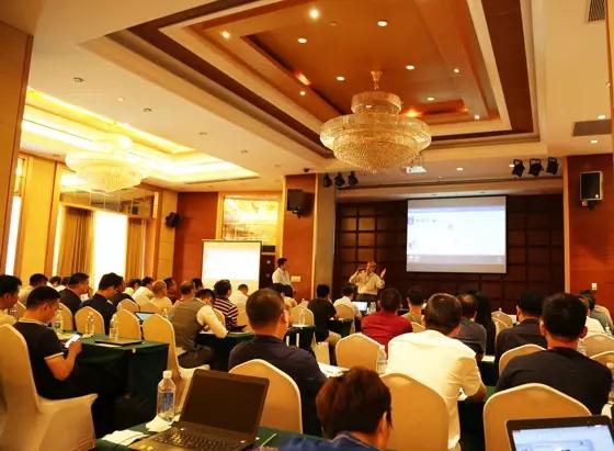 Thingmagic中国区第三届UHF RFID技术及应用分享会