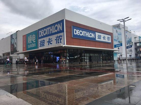 迪卡侬RFID服装零售服务