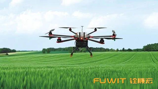 基于RFID无人机管理系统应用