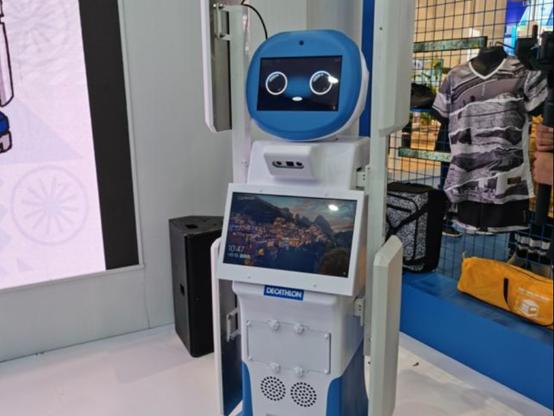 RFID盘点智能机器人