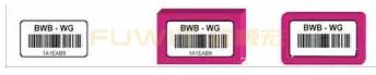 柏林水厂RFID固定资产管理系统RFID电子标签应用