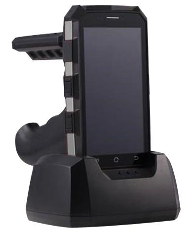 RFID手持机