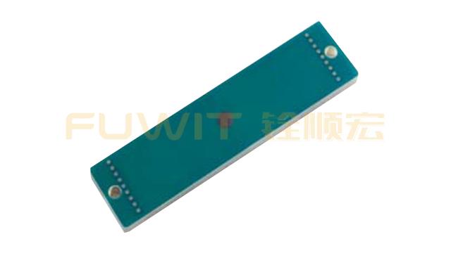 RFID 抗金属标签