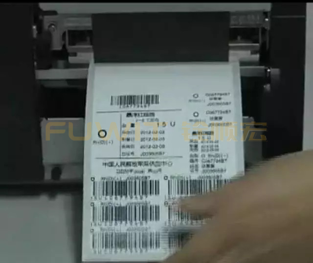 RFID医疗血液管理系统