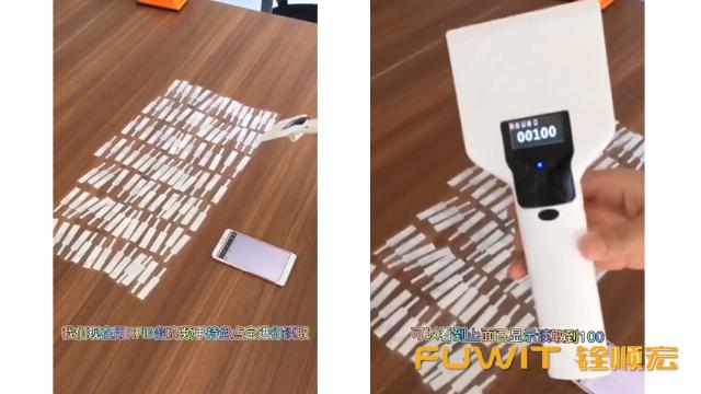 RFID手持盘点宝,RFID手持终端,RFID手持机