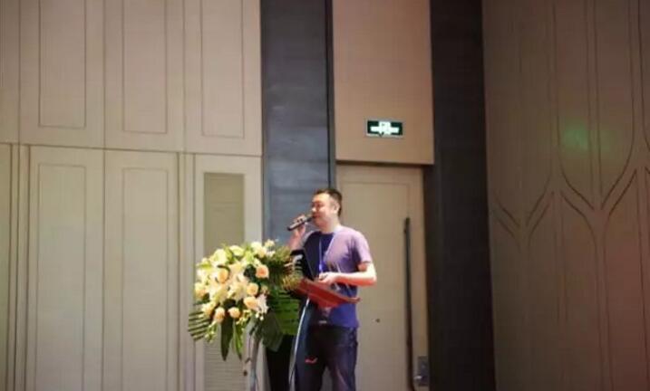 第二届物联网产业发展与技术合作研讨会在西安召开