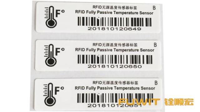 应用在电力行业的无源RFID温度传感器标签