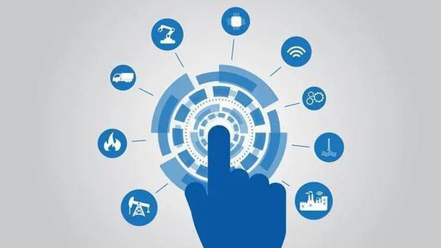 RFID物联网