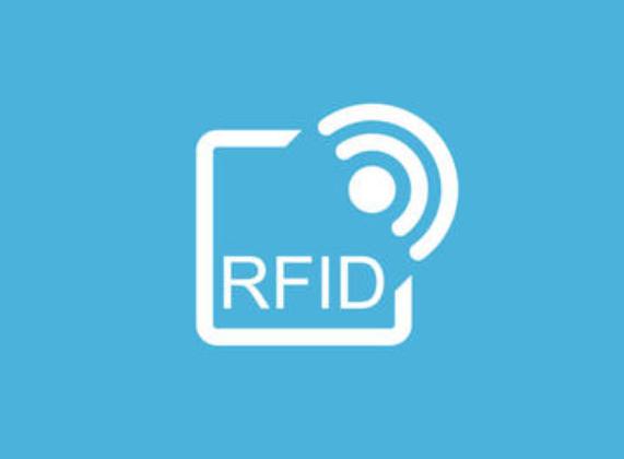 RFID技术-RFID标签-RFID铨顺宏-RFID超高频读写器