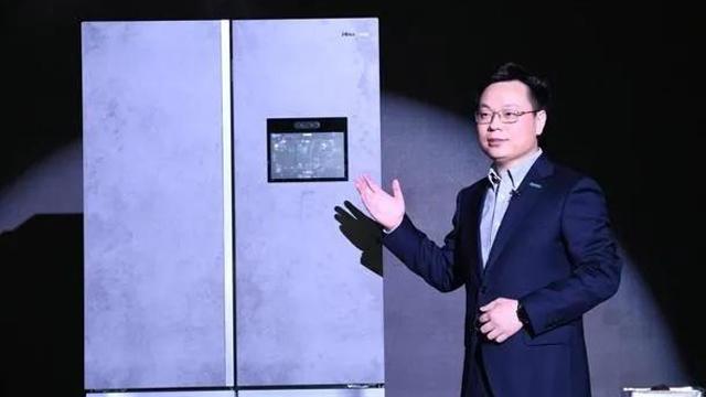 RFID食材冰箱管理,RFID无线射频技术,RFID供应链管理