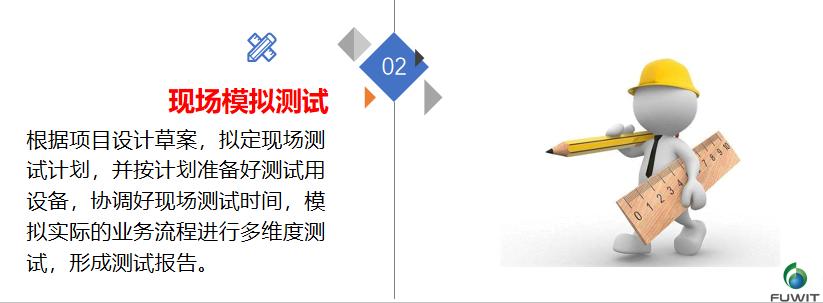 铨顺宏RFID技术服务优势2
