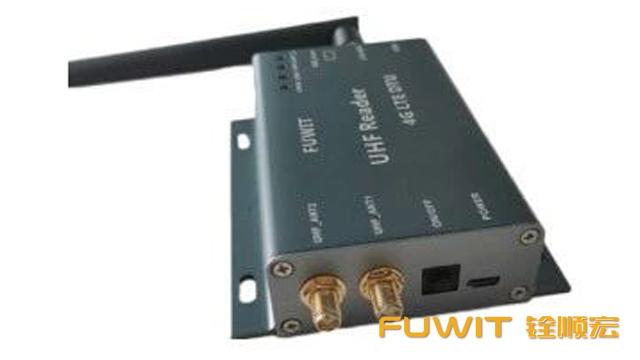 RFID超高频读写器