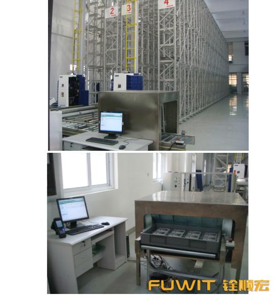 应用于电力计能表的RFID仓储管理系统_033