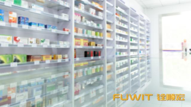 RFID,医疗保健,RFID读取器