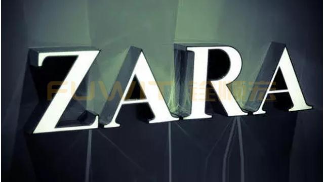 zara,RFID零售,RFID供应链管理