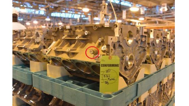 螺栓RFID标签在发动机装配中的应用