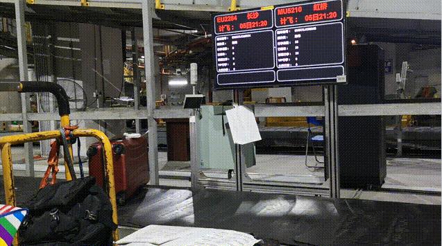 RFID行李自动绑定-RFID天线-RFID行李运输-RFID行李分拣