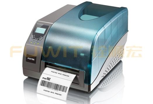RFID手持机_(1)