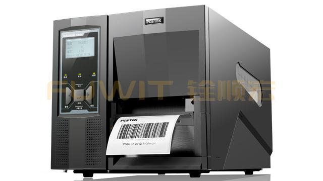RFID打印机,超高频RFID工业打印机,RFID条码打印