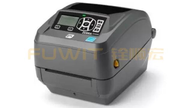 UHF RFID打印机,超高频RFID打印机,RFID条码打印