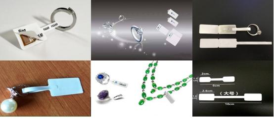 RFID珠宝盘点宝